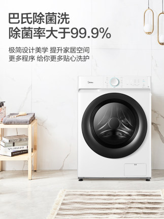 Máy giặt Midea 10kg công suất lớn tích hợp MG100V11D