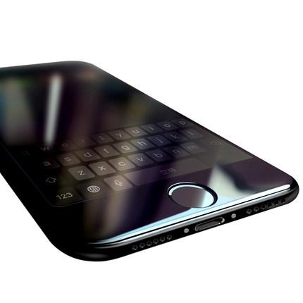 Baseus Miếng dán màn hình Bộ phim cường lực Baseus iPhone8 Điện thoại di động Apple 7Plus 7 toàn màn