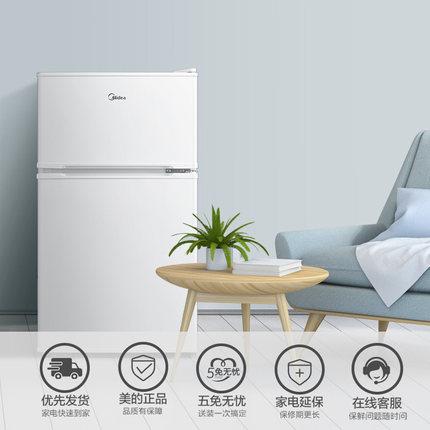 Midea Tủ lạnh  / Midea BCD-88CM tủ lạnh đôi cửa nhỏ ký túc xá cho thuê nhà tủ lạnh tiết kiệm năng lư