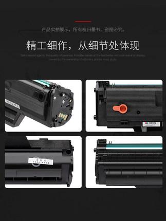 HP Bột than Sách mực cho hộp mực HP / HP 136w hộp mực 110A mfp136a / nw 108a / w 138p 103a hộp mực m