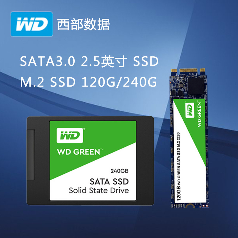 WD Ổ cứng SSD Western Digital SSD120G240G Ổ đĩa thể rắn SATA3.0 / M.2 Western Green Green Series Gre