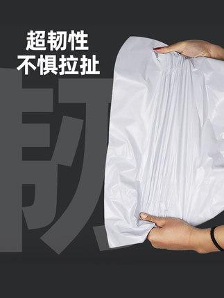 Express Túi đựng chuyển phát nhanh túi dày bao bì túi Taobao không thấm nước màu trắng túi bưu kiện