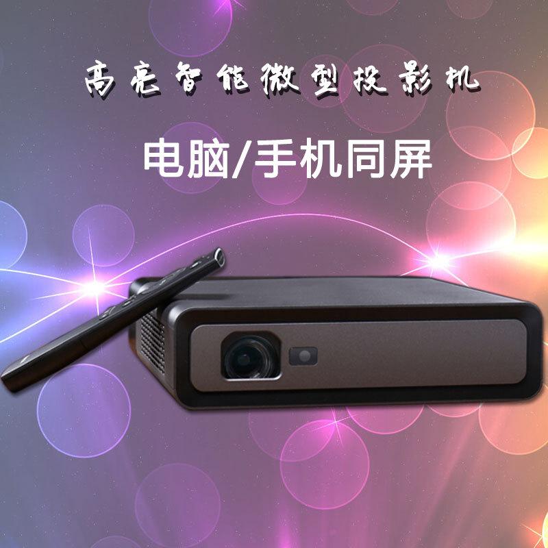 AIKESHI Máy chiếu mini gia đình 3D không màn hình TV HD 4k máy chiếu không dây thông minh cầm tay rạ