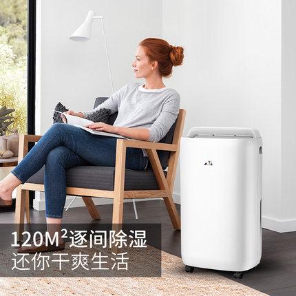 Xiaren - Máy hút ẩm nhanh 120m², nhiều chế độ hút ẩm, bình chứa nước lớn 4L