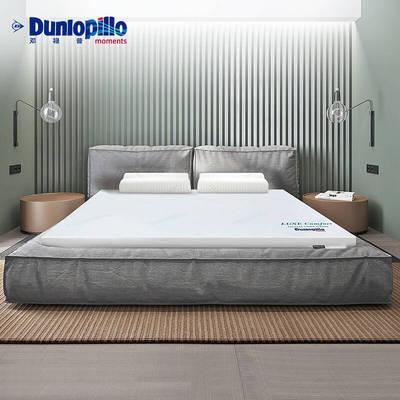 Nệm cao su thiên nhiên cỡ 1,8m hãng Dunlopillo nhập khẩu