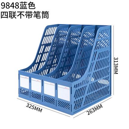 Kệ lưu trữ hồ sơ bằng nhựa gồm 4 khung đựng tập tin