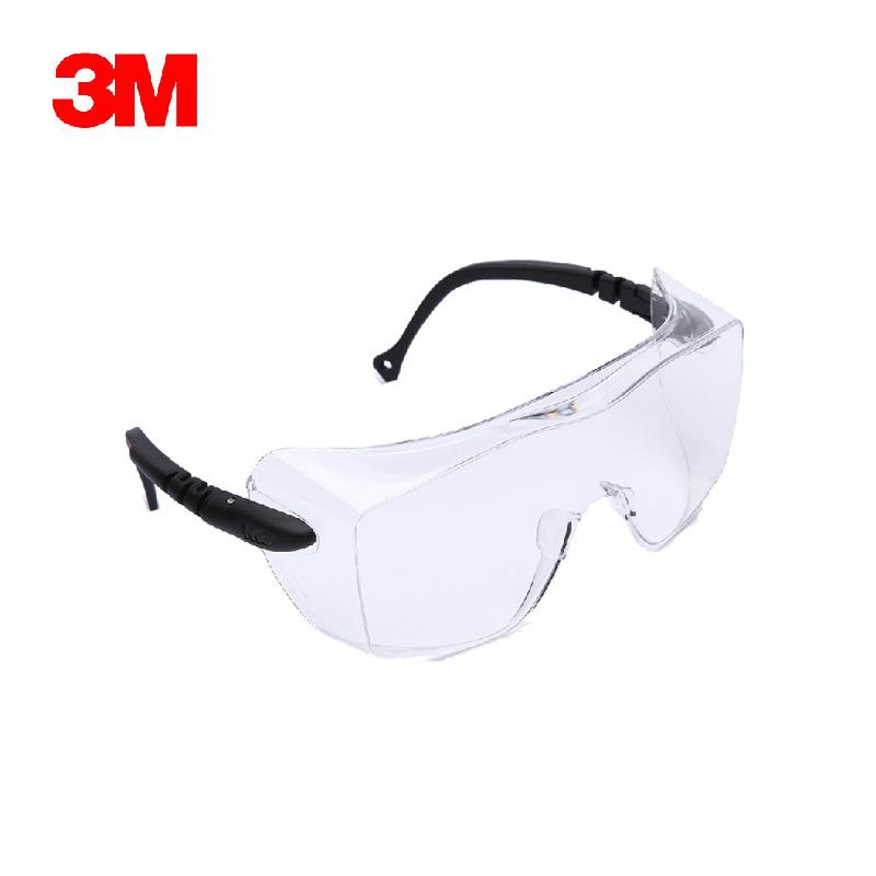 3M Kính bảo hộ 3M 12308 chống sương mù chống va đập chống bụi Trung Quốc một gương sử dụng kép kính