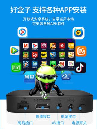 Thiết bị kết nối Internet cho TV /Huawei EC6108V9 mạng không dây .