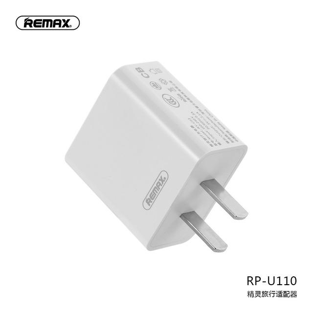 Đầu cắm sạc REMAX / Ruiliang chính hãng .