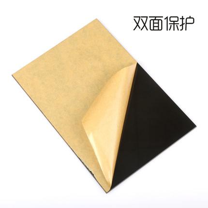 Sen Shuo Thép tấm  Tấm acrylic đen thân tấm mica đen xử lý tấm kích thước tùy chỉnh cắt 200 * 300MM