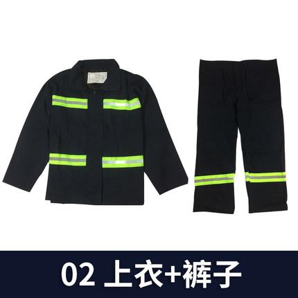Trang phục chống cháy  97 dịch vụ chữa cháy phù hợp với chiến đấu phù hợp với năm mảnh phù hợp với l