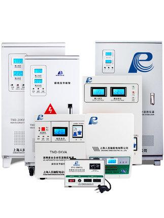 Bộ nguồn một pha AC điều hòa không khí công suất cao .