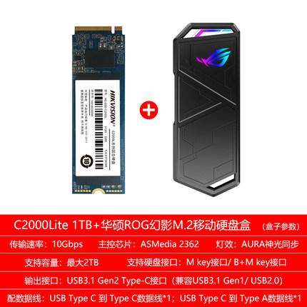 Hikvision Ổ cứng SSD Máy tính xách tay Hikvision C2000 PRO 256G 512G 1TB 2TB M.2 Ổ cứng SSD