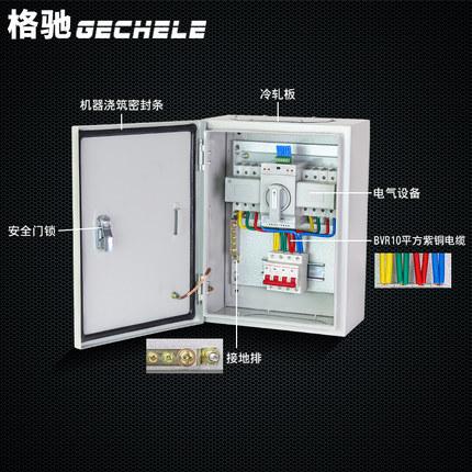 G CDQCN Tủ mạng cabinet Tủ công tắc điện kép 380V Hộp công tắc kép tự động 4P 63A 100A Hộp chuyển đổ