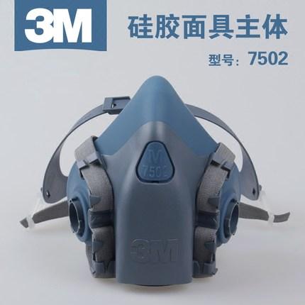3M Mặt nạ phòng chống khí độc  Phụ kiện cơ thể mặt nạ phòng độc mặt nạ 3M 7502 7501 không thể sử dụn
