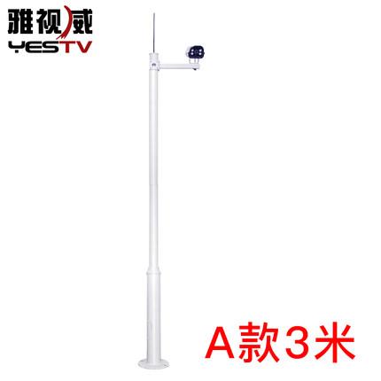 Yashiwei Giá đỡ camera giám sát Cột giám sát cộng đồng dày 3/4 mét nâng thẳng đứng camera cột đường