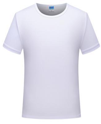 HONGJUN Đồ chống nắng mau khô Thể thao nhanh khô áo thun nam tùy chỉnh văn hóa áo sơ mi quảng cáo ng