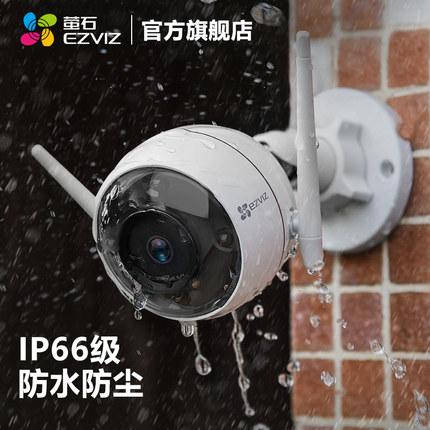 Camera HD kết nối wifi giám sát không dây Fluorite C3W