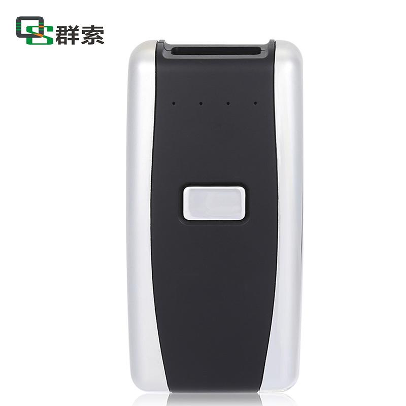 QUNSUO Máy scan Máy quét Bluetooth 2.4G Kho quét hai chiều Kho lưu trữ Súng quét cầm tay Mã vạch QR