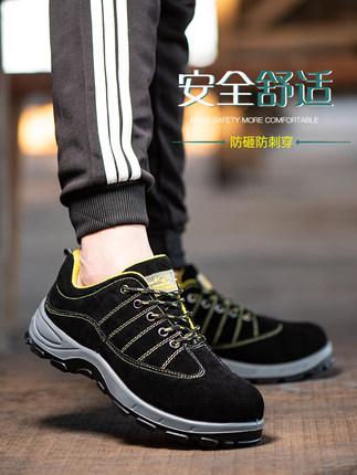 Giày cách điện Giày lao động nam chống đập chống đâm thủng giày lao động nhẹ cách điện giày trang we