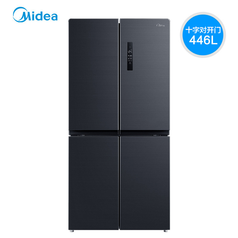 Midea Tủ lạnh [Sản phẩm mới] Tủ lạnh Midea (Midea) Tủ lạnh gia đình thông minh làm mát bằng không kh