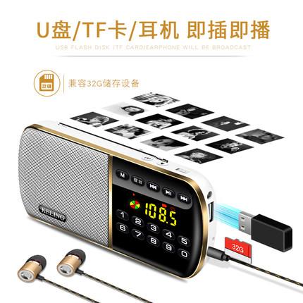 Keling Máy Radio  F8 radio toàn băng tần mới di động người cao tuổi bán dẫn mini thẻ sạc nhỏ fm FM r