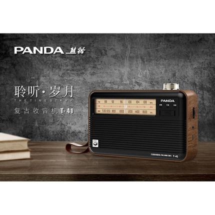 Panda Máy Radio  Classic T-41 Đài phát thanh con trỏ Retro Mới Ban nhạc di động đầy đủ Người cao tuổ