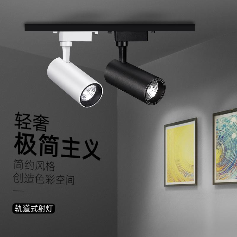 KEDELIANG Đèn LED gắn ray Nhà máy trực tiếp dẫn thẳng theo dõi ánh sáng hội trường triển lãm theo dõ