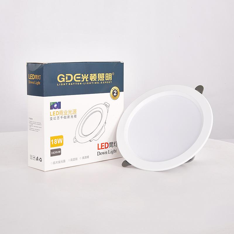 Đèn trần Đèn led âm trần chống chói đèn downlight chống nước lỗ đèn 5W7W12W3 inch 18W siêu mỏng spot