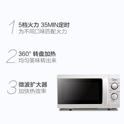 Midea Điện gia dụng chính hãng Lò vi sóng Midea hộ gia đình đa năng Bàn xoay mini Mini Lò vi sóng M1