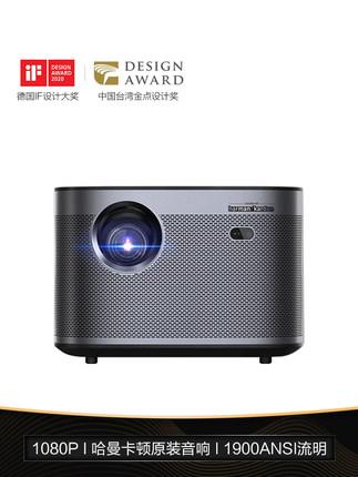 Luo Yonghao Máy chiếu [Được đề xuất bởi Luo Yonghao] Máy chiếu XGIMI H3 Trang chủ Điện thoại di động