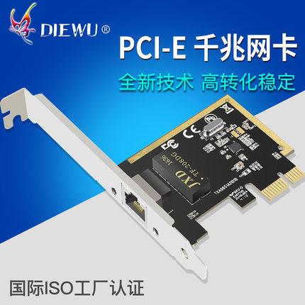 DIEWU Card mạng  Card mạng PCIe Gigabit máy tính để bàn Ethernet pci-e Card mạng Gigabit card mạng đ