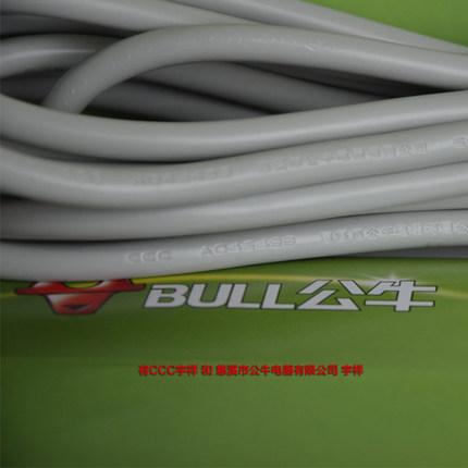 Dây nguồn Bull cáp 2 lõi 3 dây lõi linh hoạt 0,75 / 1 vuông