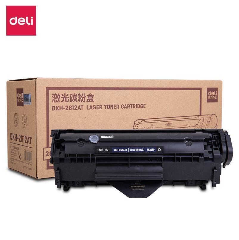 DELI Hộp mực than Hộp mực in laser dung lượng cao mạnh mẽ DBH-2612AX HP Hộp mực HP HP 101015M1005