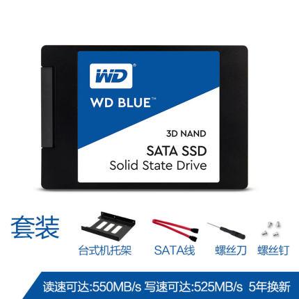WD Ổ cứng SSD Western Digital WDS500G2B0A Máy tính xách tay Ổ cứng thể rắn 500G Máy tính để bàn SSD