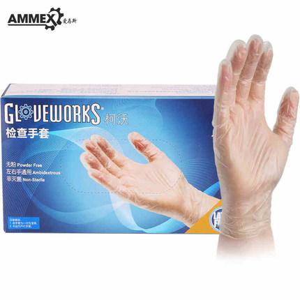 Găng tay Hermes thực phẩm lớp dùng một lần latex nhựa PVC trong suốt