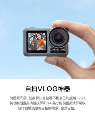 DJI Máy ảnh thể thao  Máy ảnh thể thao DJI OsmoAction Lingji HD Video vlog kỹ thuật số
