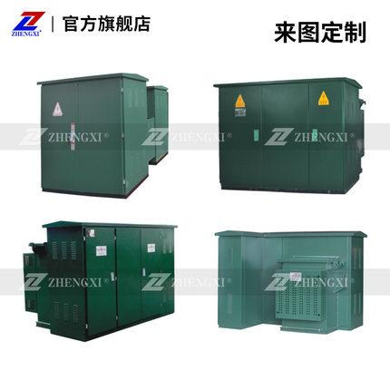 Zhengxi Trạm biến áp điện  Box Transformer American Box Transformer 50kva Biến áp kết hợp Bộ hoàn ch