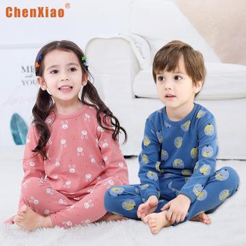 CHENXIAO Đồ ngủ trẻ em Mùa thu và mùa đông đồ lót trẻ em phù hợp với cotton Một lớp học ấm áp nam và