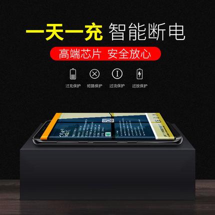 Pin Pin điện thoại  Huawei mate8 p9 vinh quang Điện thoại di động 7V9V10 7I chơi 5C chính hãng V8P10