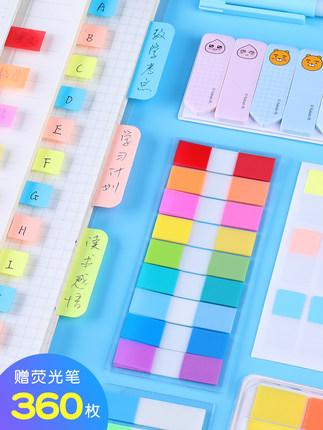 Deli  Giấy note  2 gói nhãn dán phim huỳnh quang hiệu quả ghi chú màu ghi chú số mạng lưới dán tiện