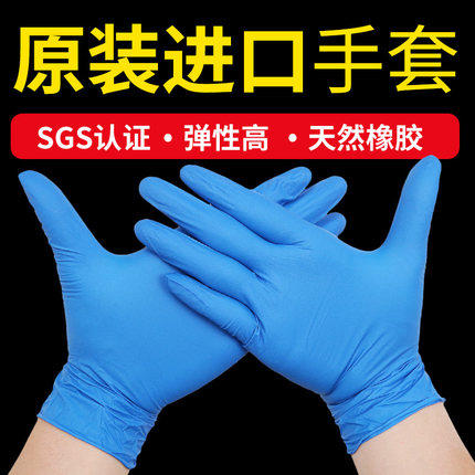 Găng tay dùng một lần cấp thực phẩm loại dày