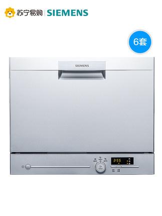 SIEMENS  Máy rửa chén / Siemens SK23E810TI 6 bộ (Phiên bản) * máy rửa chén gia dụng tự động để bàn