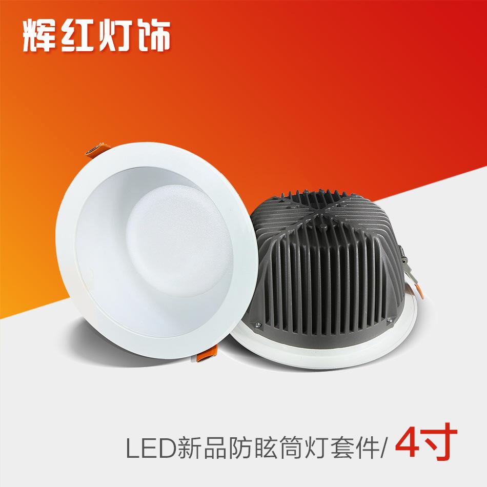 HUIHONG vỏ chụp đèn trần Nhà ở downlight đúc đèn led nhà ở led downlight nhà ở downlight 4 inch nhà
