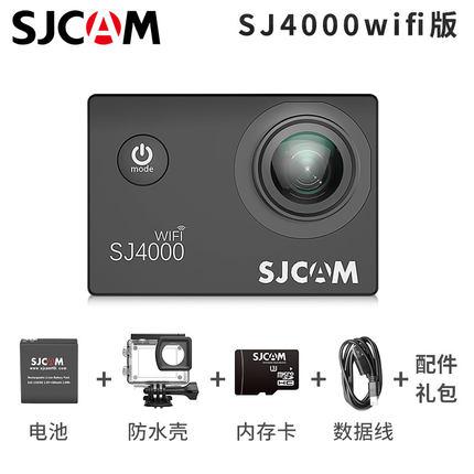 SJCAM Máy ảnh thể thao  Máy ảnh thể thao SJCAM SJ8Pro 4K HD vlog máy ảnh chống nước mũ bảo hiểm xe m