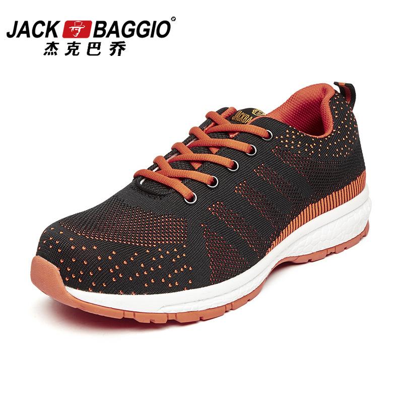 Giày đi bộ đường dài nhẹ thoáng khí bảo hộ lao động chống va đập .