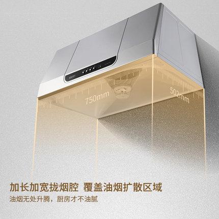 Shuai Khang - Máy hút khói khử mùi cho nhà bếp MD01
