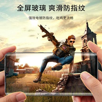 Flash ma Miếng dán màn hình  thuật Xiaomi cc9pro phim cường lực bao phủ toàn màn hình Bề mặt cong 9D