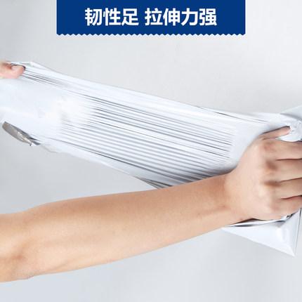 Tianyuan Túi đựng chuyển phát nhanh  Express Túi Trắng Dày Không thấm nước Logistics Bao bì Bao bì T