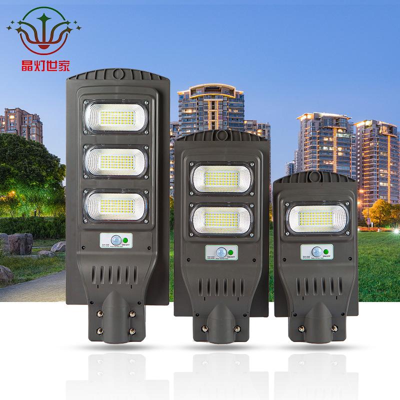 Đèn đường chiếu sáng ngoài trời dùng năng lượng mặt trời 60W .